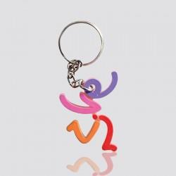 """Personalized Keychain """"SVE"""""""